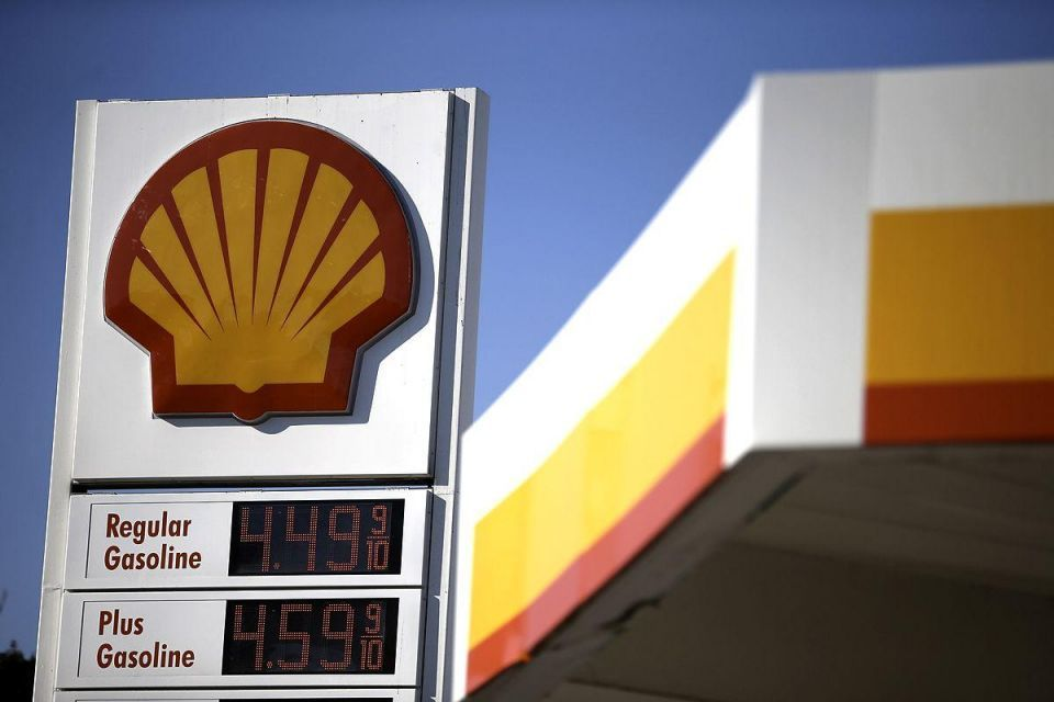 Shell to end investments in Saudi gas project