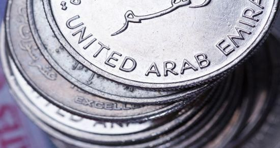 Half of UAE residents financially support their spouse