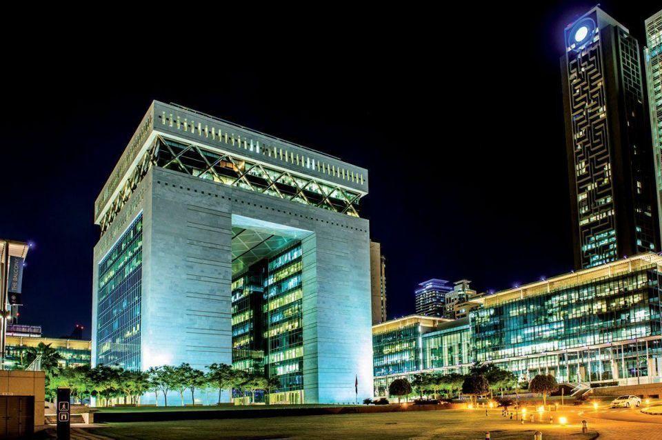 Dubai to build $1bn DIFC development