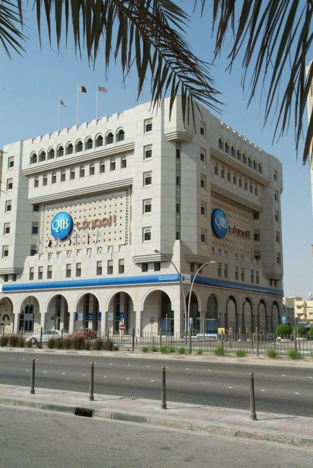 Bank of England fines Qatar Islamic Bank's UK unit nearly $2m