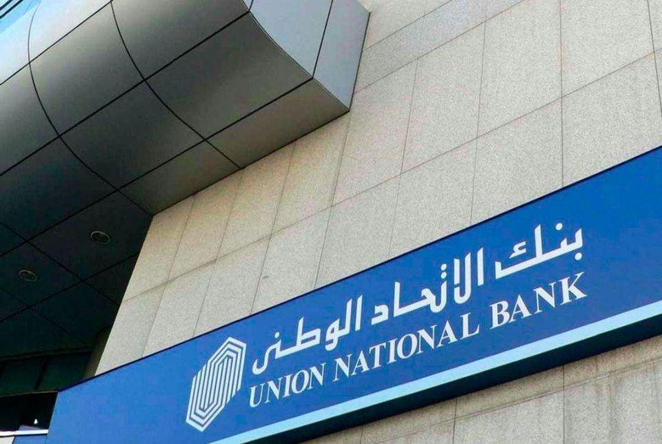 UAE's Union National Bank Q1 net profit rises 20%