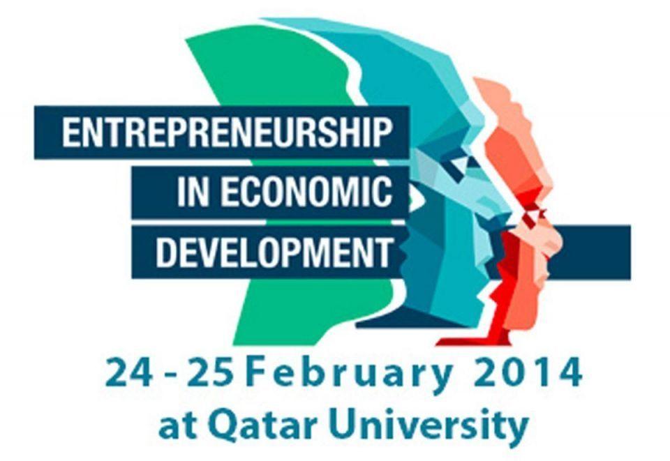 Qatar forum to focus on entrepreneurship