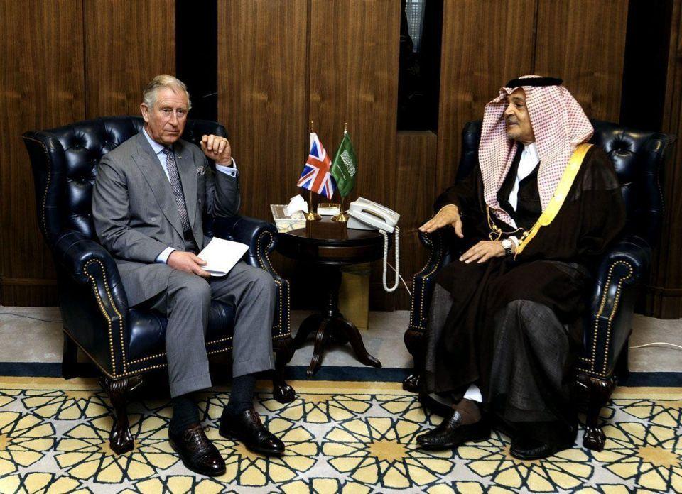 Prince Charles visits Saudi Arabia