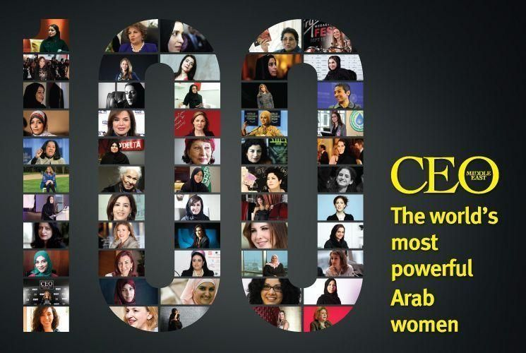 Sheikha Lubna tops female power list for fourth year running