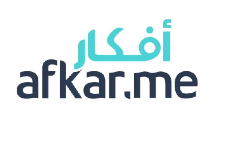Afkar.me invites second round of applicants