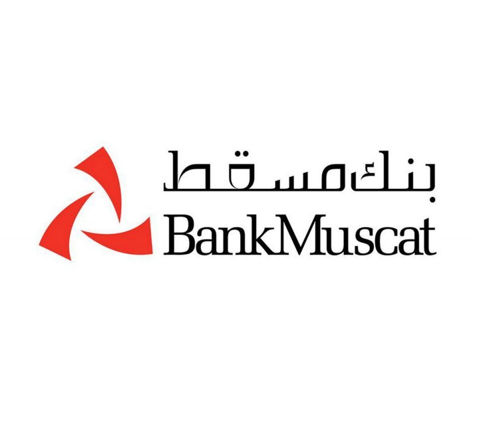 Bank Muscat sells Oman brokerage business to Gulf Baader
