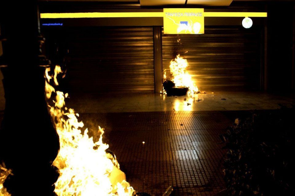 Protests over Greece bailout