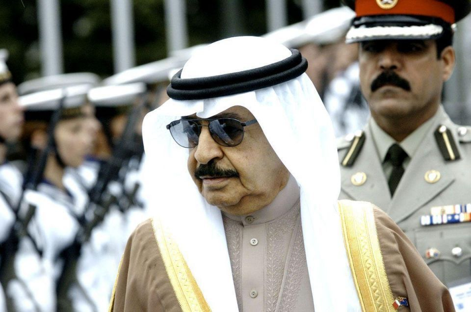 Bahrain sets up panel to pick high-level gov't execs