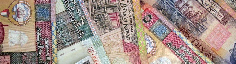Kuwaiti investment giant posts 20% rise in Q2 net profit