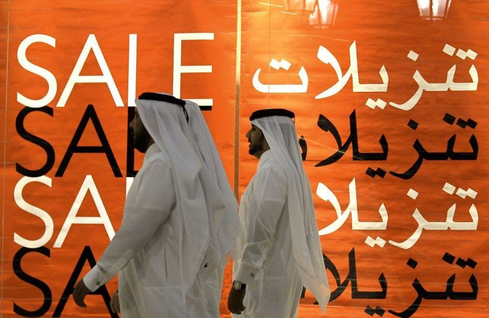 Qatar plans first outlet mall to offer 30% discounts