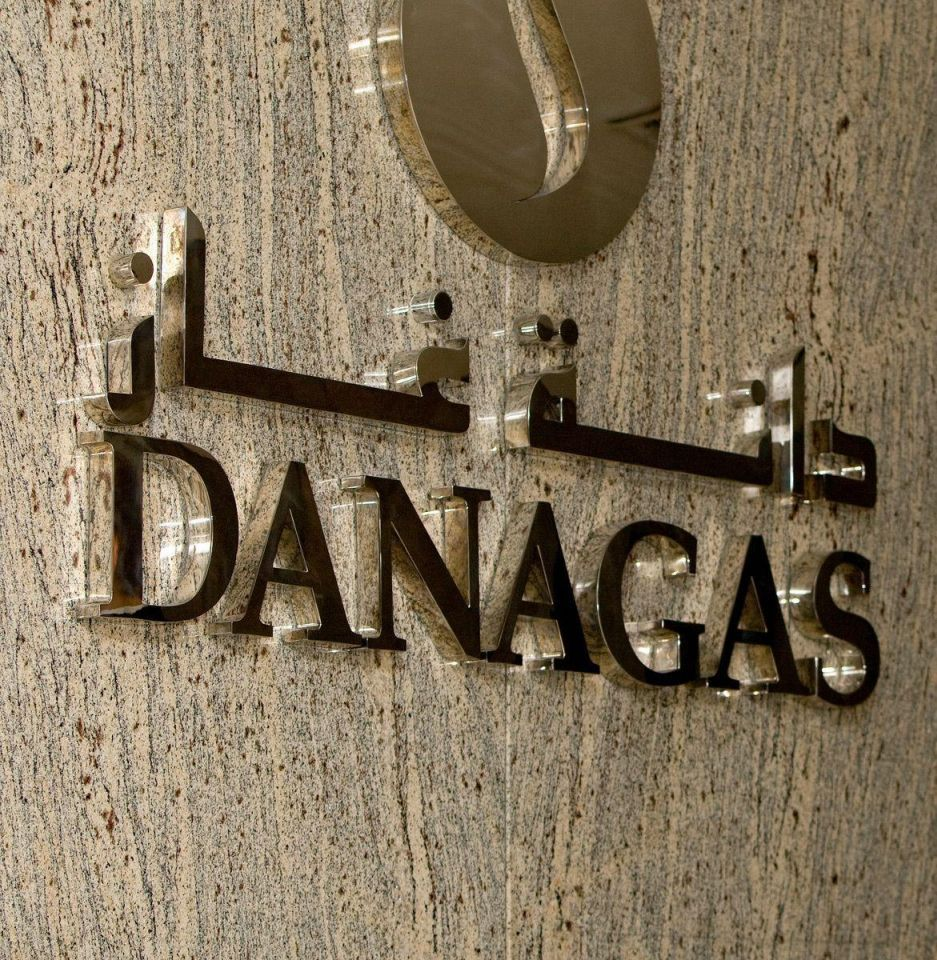 UAE's Dana Gas to review Egypt investment if not repaid dues by year-end
