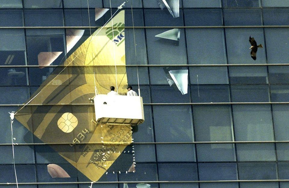 Qatar 2022: FIFA sponsors back corruption investigation