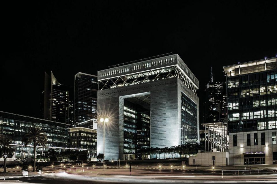 DIFC to adjust regulations to boost wealth managers