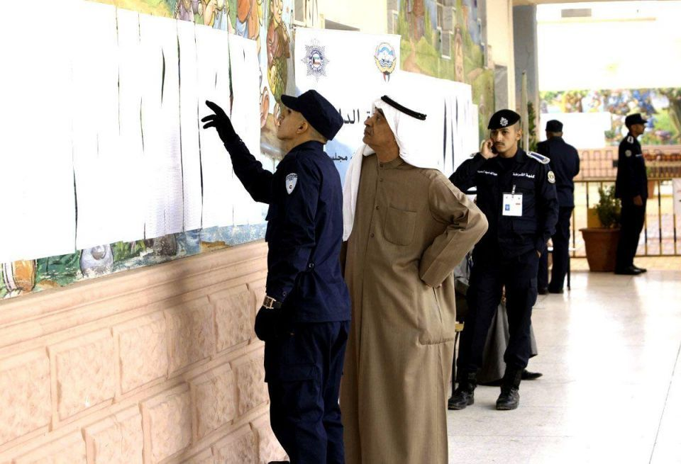 Kuwaitis vote in austerity-focused poll, energised by opposition