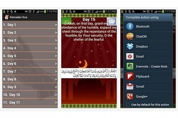 Ramadan apps for Android