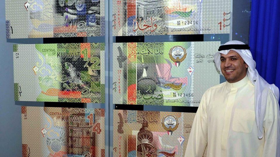 Kuwait central bank chief denies illicit share trading