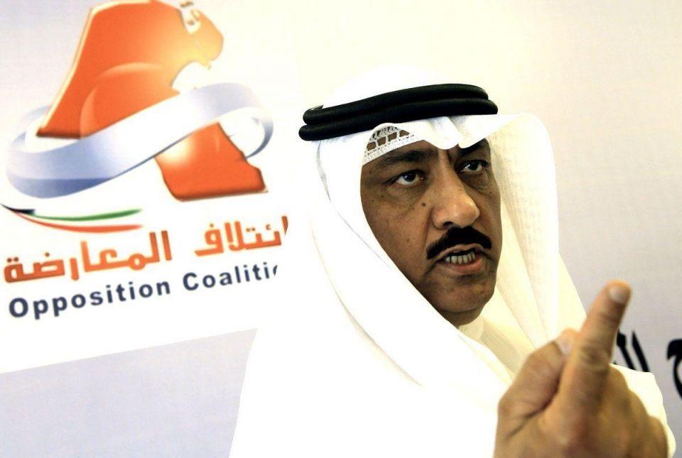 Kuwait court frees prominent opposition figure on bail