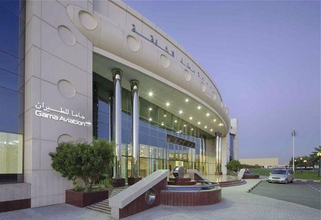GAMA Aviation opens exclusive Sharjah FBO