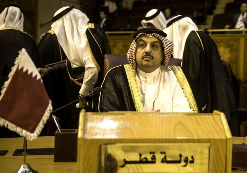 Emergency meeting of Arab foreign ministers