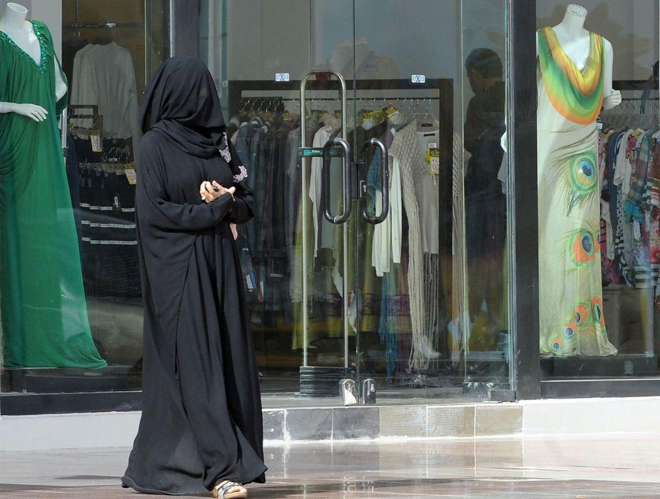 62% of women in Riyadh survey say may quit jobs