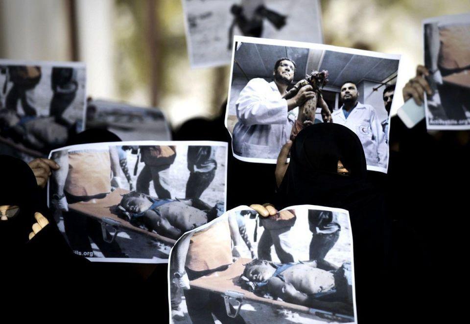 Bahrainis Support Gaza