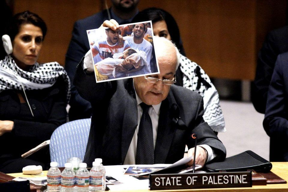 UN Security Council on situation in Gaza