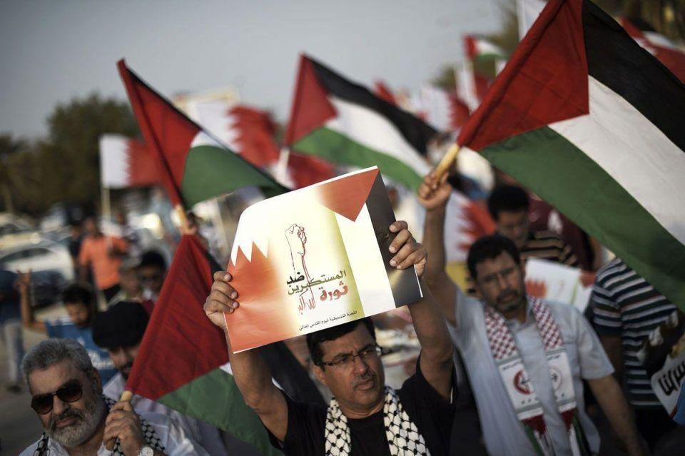 Bahrainis protest against violence in Gaza