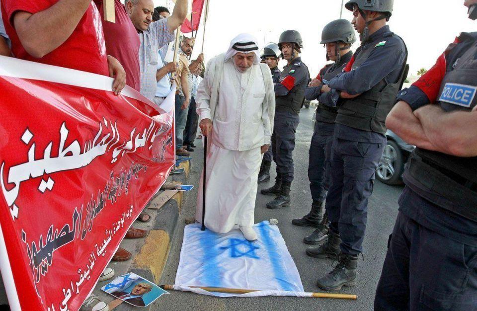 Jordanians for Palestine