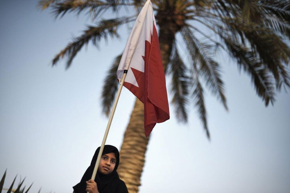 Bahrain scraps pay rise plan for gov't workers