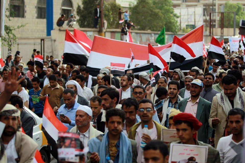 Pro-government demonstrations in Yemen