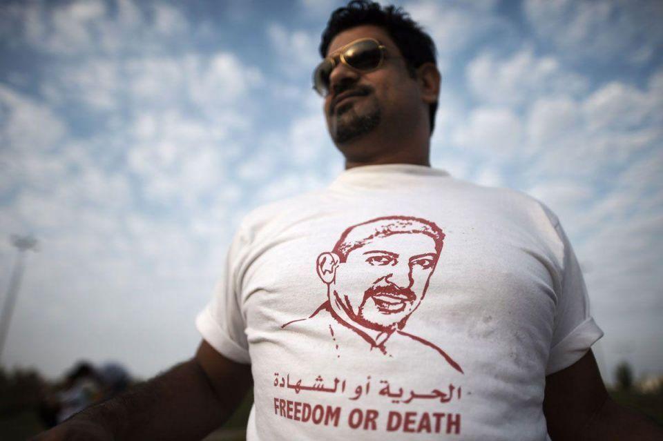 Jailed Bahrain activist on hunger strike
