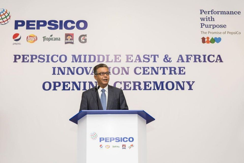 PepsiCo opens innovation centre in DuBiotech