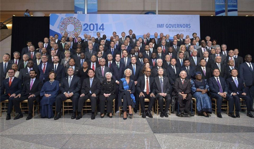 UAE Central Bank governor attends IMF annual meeting