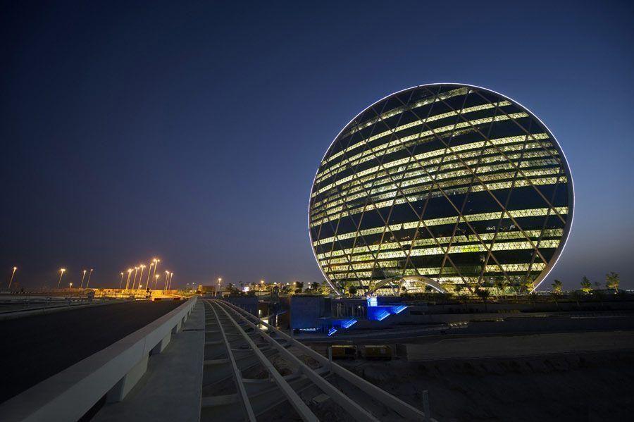 New Aldar unit issues debut sukuk, raising $500m