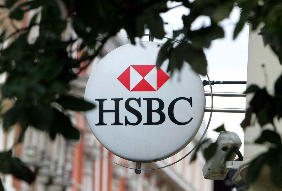 Banking giant HSBC commits extra $52m to Omani SMEs fund