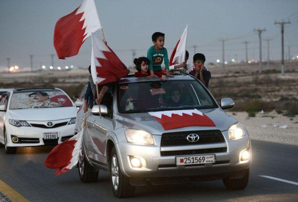 43rd Bahrain National Day