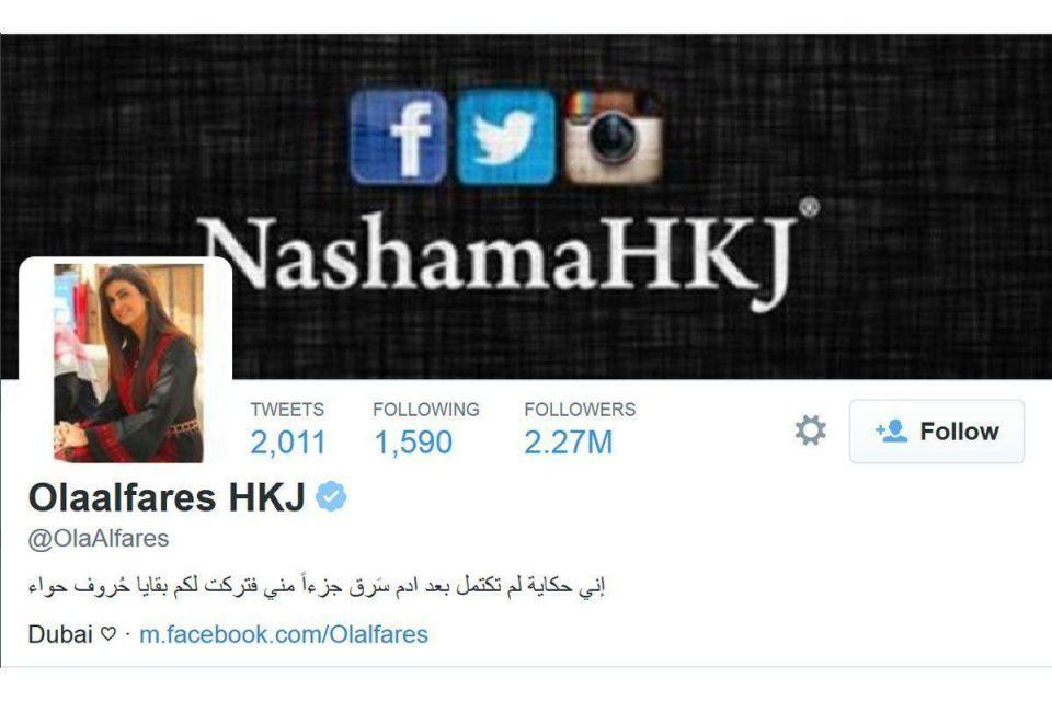 Most followed tweeters in UAE