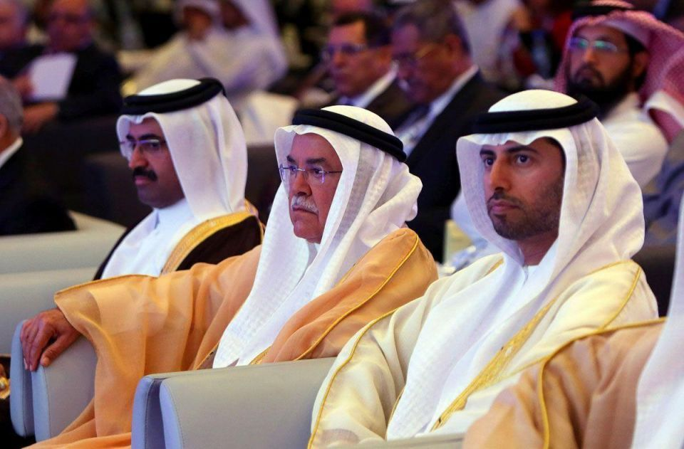 In pics: 10th Arab Energy Conference in Abu Dhabi