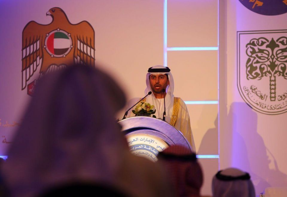 'The current OPEC strategy is working,' says UAE energy minister