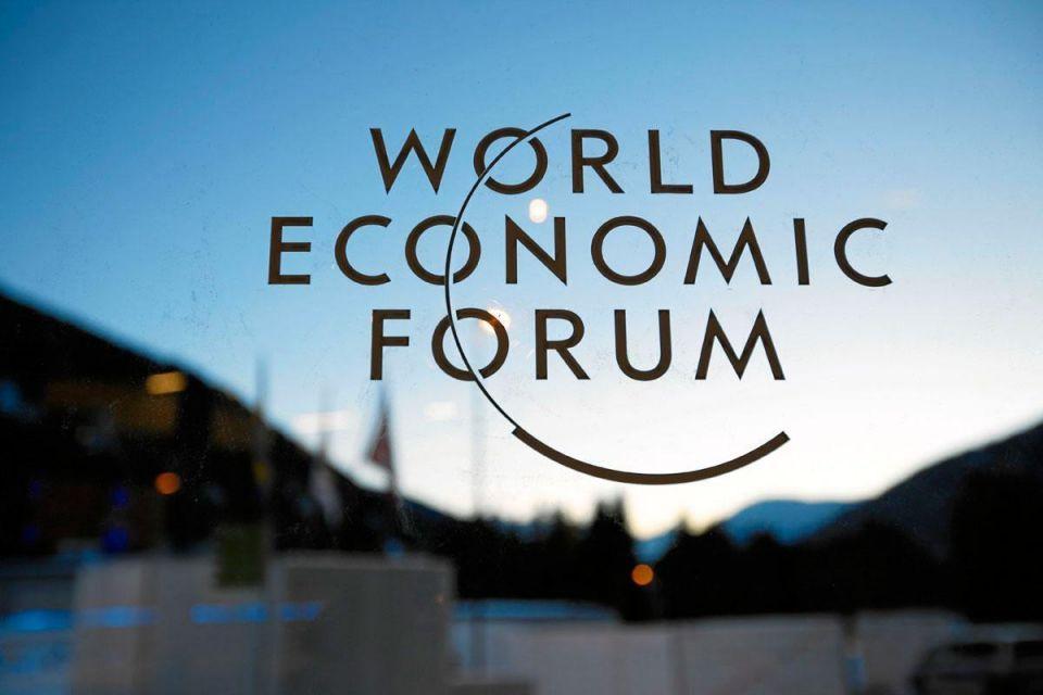 Davos: Arab investors urged to focus on tech start-ups