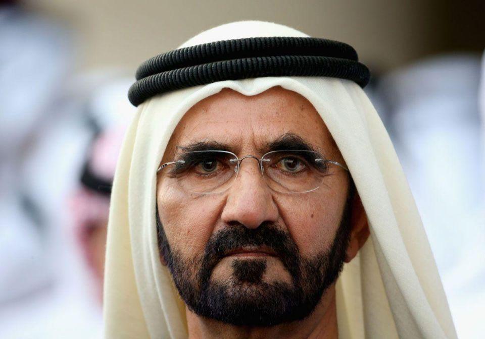 UAE leaders congratulate new Greek Prime Minister
