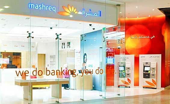 Revealed: imashreq, the fully automated bank branch