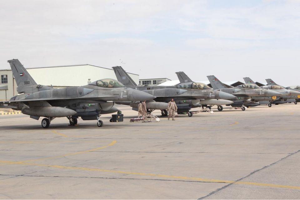 UAE Armed Forces says jet missing in Yemen