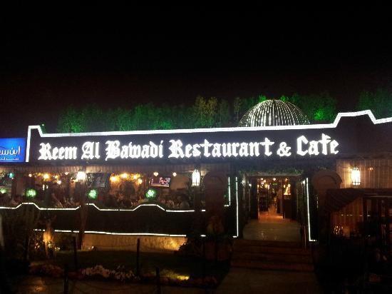 Dubai's Marka reveals Reem al Bawadi expansion plan