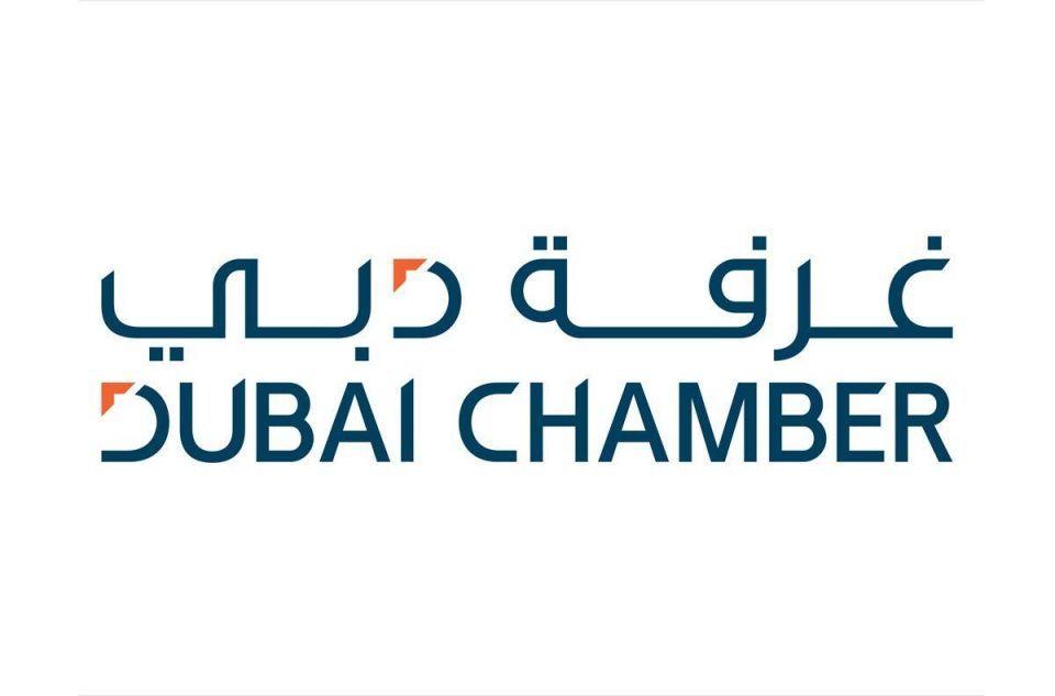 Dubai Chamber to host Young Entrepreneur Awards