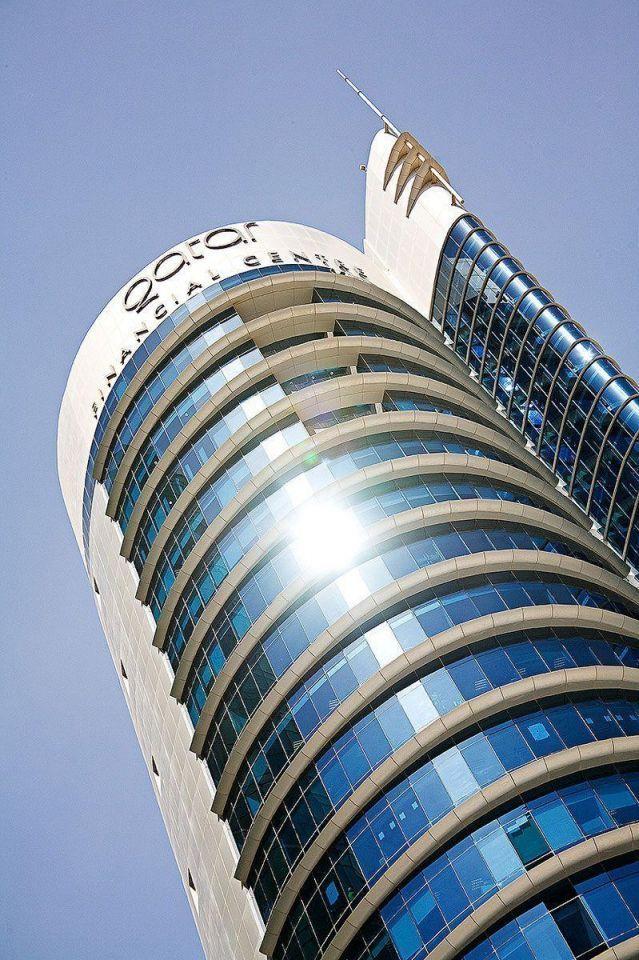 Qatar Financial Centre announces plan to relocate