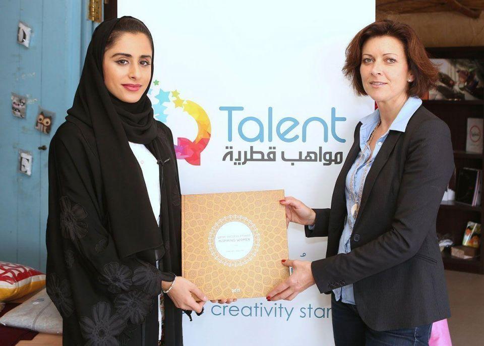 Qatari women entrepreneurs break the glass ceiling
