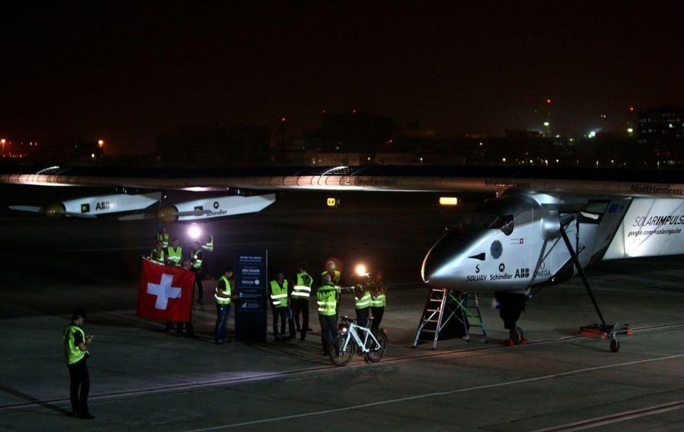 Solar Impulse 2 takes off