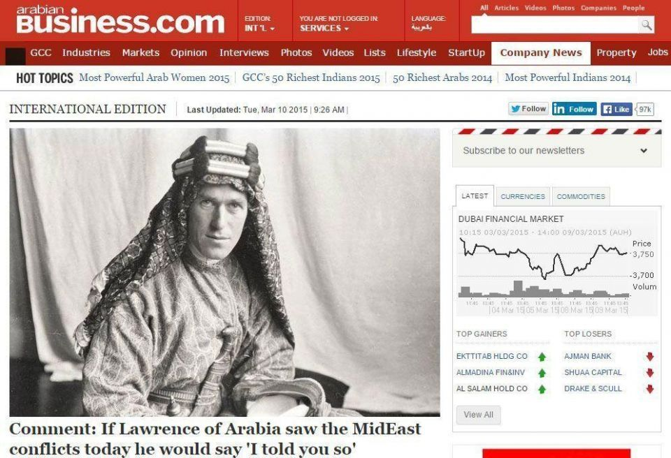 """Arabian Business launches """"Company News"""" section"""