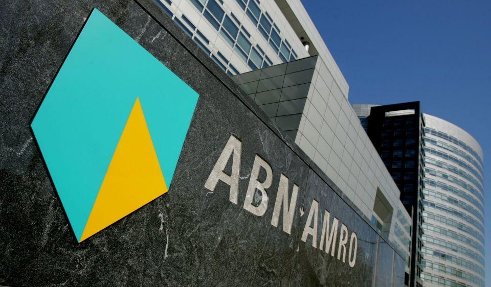 Dubai watchdog to probe misconduct by Dutch bank employee